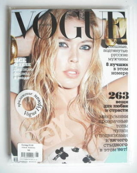 Russian Vogue magazine - June 2010 - Doutzen Kroes cover