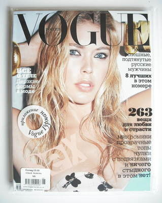 <!--2010-06-->Russian Vogue magazine - June 2010 - Doutzen Kroes cover