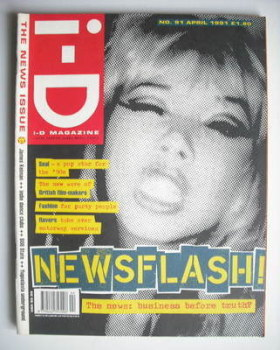 i-D magazine - Newsflash cover (April 1991 - Issue 91)