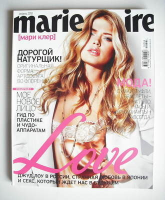 <!--2010-04-->Russia Marie Claire magazine - April 2010 - Doutzen Kroes cov