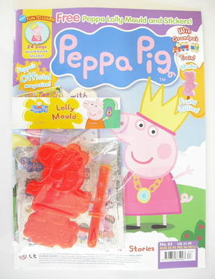 <!--2010-07-->Peppa Pig magazine - No. 63 (July 2010)