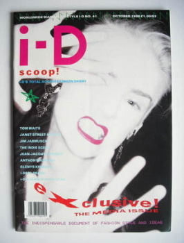 i-D magazine - Muriel Gray cover (October 1986 - Issue 41)
