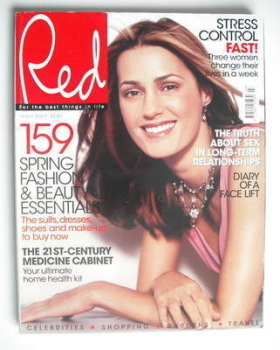 Red magazine - March 2001 - Yasmin Le Bon cover