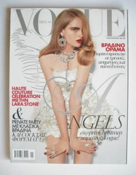 Vogue Hellas Greece magazine - January 2010 - Helena Schroder cover