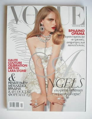 <!--2010-01-->Vogue Hellas Greece magazine - January 2010 - Helena Schroder