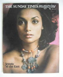 <!--1974-03-17-->The Sunday Times magazine - Shakira Caine cover (17 March
