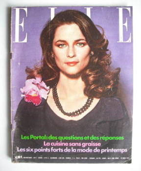 French Elle magazine - 10 March 1975 - Charlotte Rampling cover