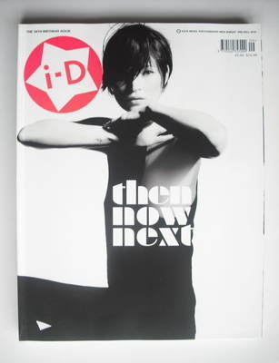 <!--2010-09-->i-D magazine - Kate Moss cover (Pre-Fall 2010)