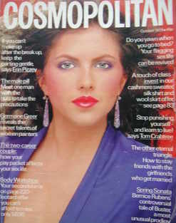 Cosmopolitan magazine (October 1979 - Clio Goldsmith cover)