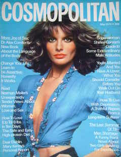 Cosmopolitan magazine (May 1976 - Rene Russo cover)