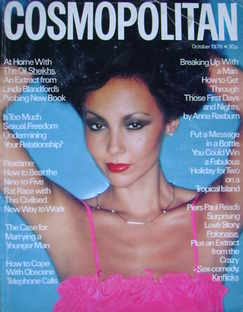 Cosmopolitan magazine (October 1976 - Marie Helvin cover)