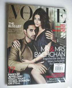 Vogue India magazine - July 2010 - Aishwarya Rai and Abhishek Bachchan cover