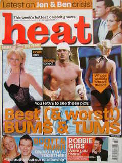 Heat magazine - Best (& Worst!) Bums & Tums cover (16-22 August 2003 - Issue 232)