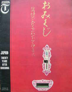 <!--1965-06-25-->Weekend Telegraph magazine - Japan Twenty Years After Hiro