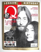Q magazine - John Lennon cover (November 2010 - Cover 3 of 4)