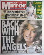Daily Mirror newspaper - Farrah Fawcett cover (26 June 2009)