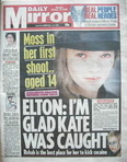 Daily Mirror newspaper - Kate Moss cover (10 October 2005)