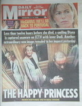 Daily Mirror newspaper - Princess Diana cover (4 October 2007)