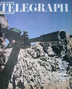 The Daily Telegraph magazine - Oman cover (23 April 1971)