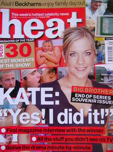 <!--2002-08-03-->Heat magazine - Kate Lawler cover (3-9 August 2002 - Issue