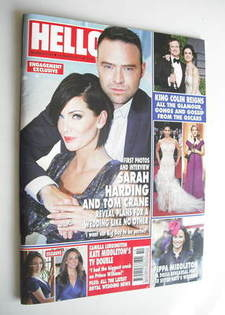<!--2011-03-14-->Hello! magazine - Sarah Harding and Tom Crane cover (14 Ma