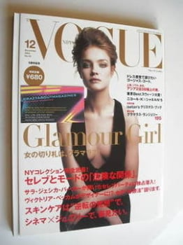 <!--2004-12-->Japan Vogue Nippon magazine - December 2004 - Natalia Vodianova cover