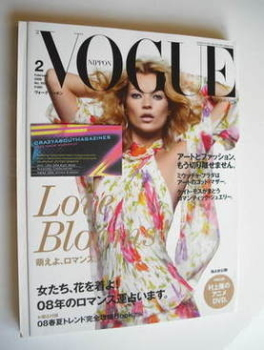 Japan Vogue Nippon magazine - February 2008 - Kate Moss cover