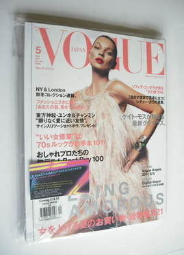 <!--2011-05-->Japan Vogue Nippon magazine - May 2011 - Kate Moss cover