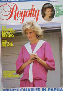 Royalty Monthly magazine - Princess Diana cover (September 1984, Vol.4 No.3)