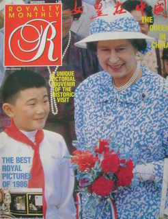 <!--1986-12-->Royalty Monthly magazine - The Queen cover (December 1986, Vo