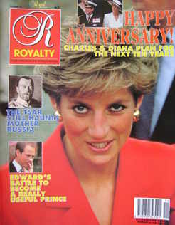 <!--1991-08-->Royalty Monthly magazine - Princess Diana cover (August 1991,
