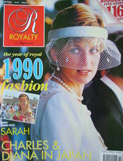<!--1990-12-->Royalty Monthly magazine - Princess Diana cover (December 199