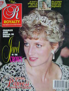 <!--1992-03-->Royalty Monthly magazine - Princess Diana cover (March 1992,
