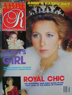 Royalty Monthly magazine - Princess Anne cover (February 1989, Vol.8 No.5)
