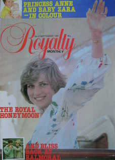 Royalty Monthly magazine - Princess Diana cover (September 1981, Vol.1 No.3)