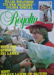 Royalty Monthly magazine - Princess Diana cover (November 1981, Vol.1 No.5)
