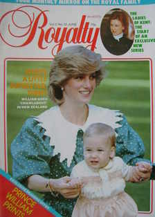 Royalty Monthly magazine - Princess Diana and Prince William cover (June 1983, Vol.2 No.12)