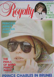 <!--1984-04-->Royalty Monthly magazine - Princess Anne cover (April 1984, V