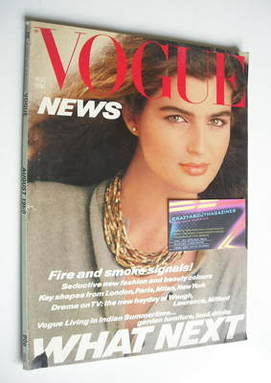 <!--1980-08-->British Vogue magazine - August 1980 (Vintage Issue)