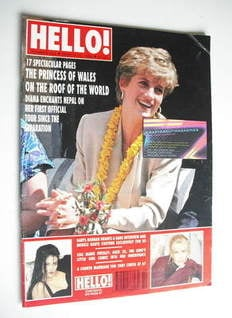 <!--1993-03-13-->Hello! magazine - Princess Diana cover (13 March 1993 - Is