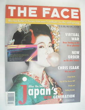 <!--1993-04-->The Face magazine - Hana Chan cover (April 1993 - Volume 2 No