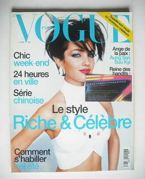 <!--1996-04-->French Paris Vogue magazine - April 1996 - Chandra North cove