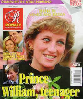 <!--1995-08-->Royalty Monthly magazine - Princess Diana cover (August 1995,