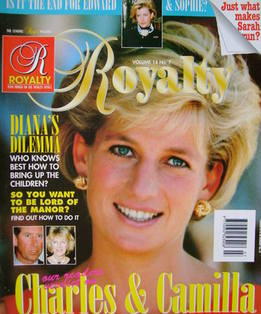 Royalty Monthly magazine - Princess Diana cover (Vol.14 No.7)
