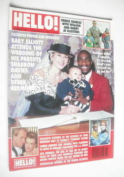 <!--1994-02-26-->Hello! magazine - Sharron Davies and Derek Redmond cover (