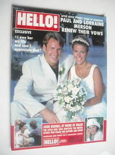 <!--1997-06-21-->Hello! magazine - Paul Merson and Lorraine Merson cover (2