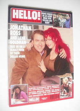 <!--2000-04-18-->Hello! magazine - Jonathan Ross and Jane Goldman cover (18