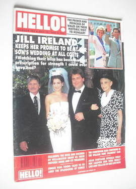 <!--1990-05-19-->Hello! magazine - Paul McCallum wedding cover (19 May 1990
