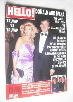 <!--1990-02-24-->Hello! magazine - Donald Trump and Ivana Trump cover (24 F
