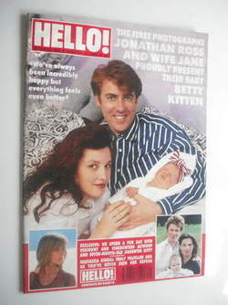 <!--1991-08-03-->Hello! magazine - Jonathan Ross and Jane Goldman cover (3